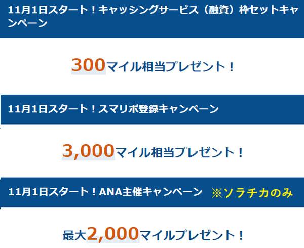 f:id:tonogata:20191104091623j:plain:w400