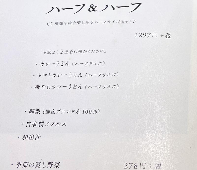 f:id:tonogata:20191106074823j:plain:w800