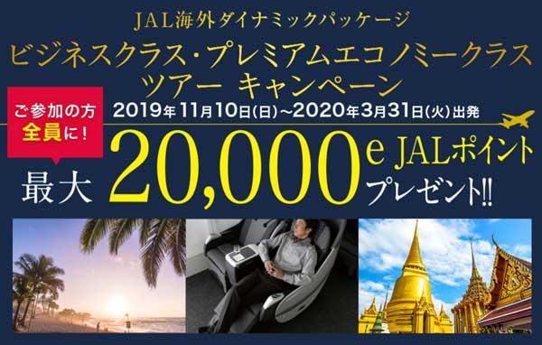 f:id:tonogata:20191107072004j:plain:w400