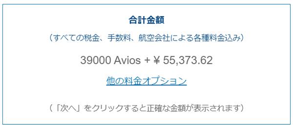 f:id:tonogata:20191108010526j:plain:w600
