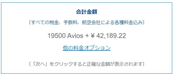 f:id:tonogata:20191108010539j:plain:w600