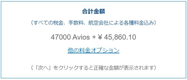 f:id:tonogata:20191108010814j:plain:w600