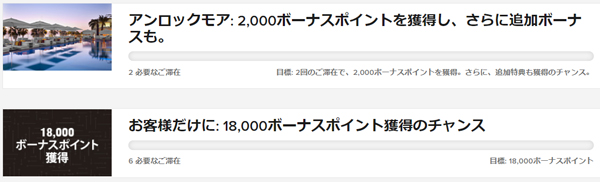 f:id:tonogata:20191125084821j:plain:w600