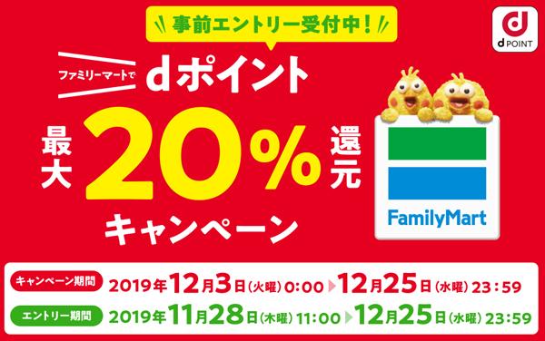 f:id:tonogata:20191201001854j:plain:w400