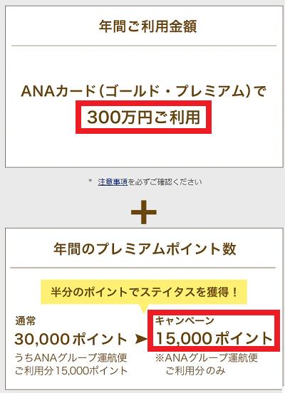 f:id:tonogata:20191216231447j:plain:w400