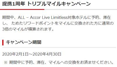 f:id:tonogata:20200203074903j:plain:w400
