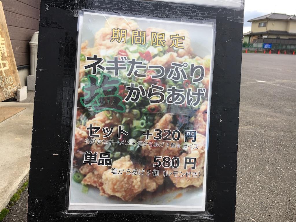 f:id:tonokamo:20161017145227j:image