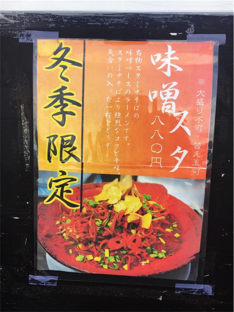 f:id:tonokamo:20170112114925j:image