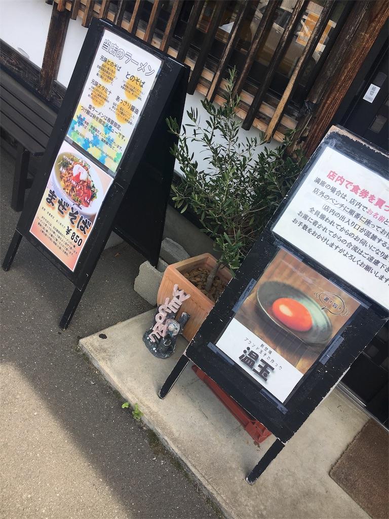 f:id:tonokamo:20170909115343j:image