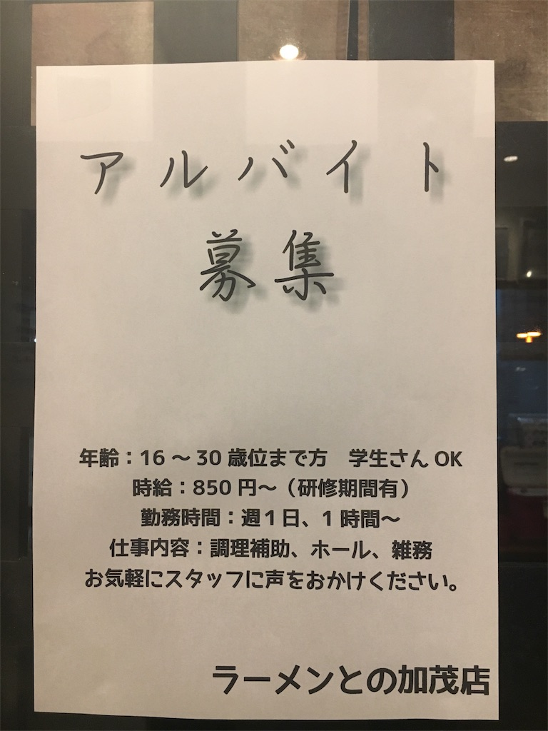 f:id:tonokamo:20171112200402j:image