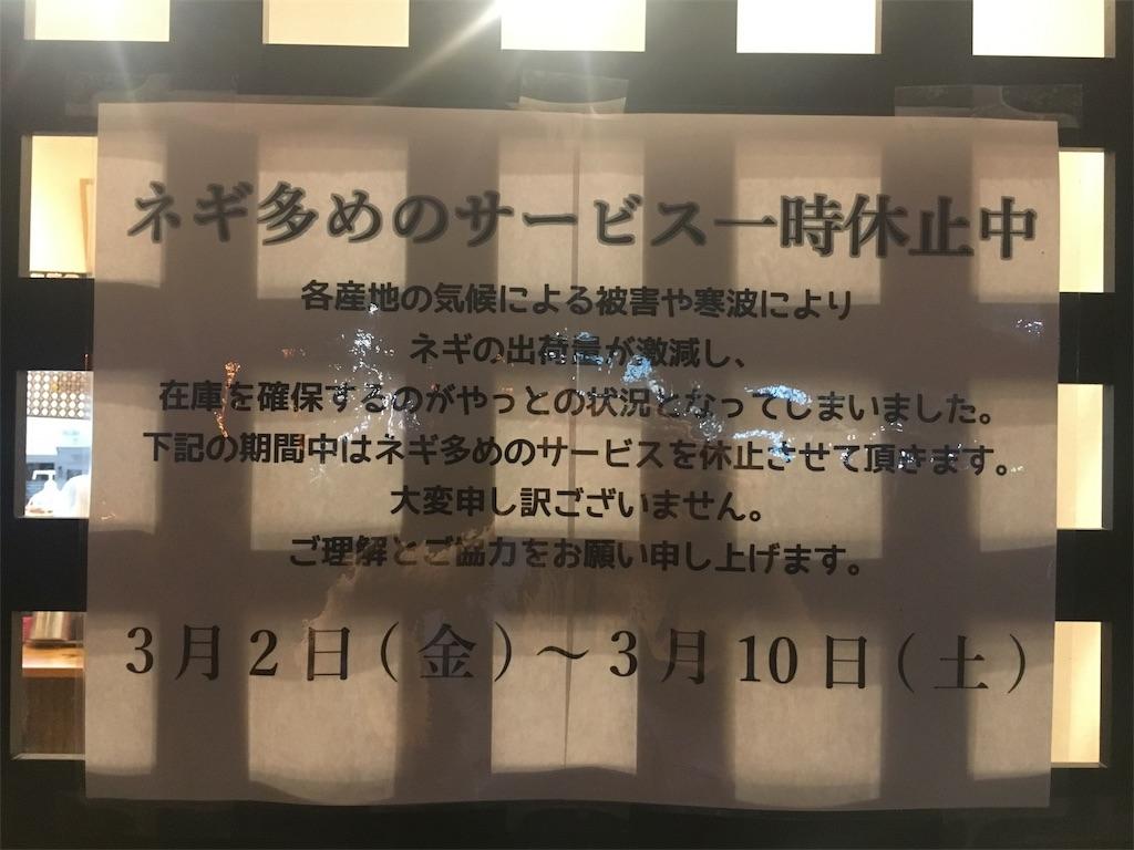 f:id:tonokamo:20180302203422j:image