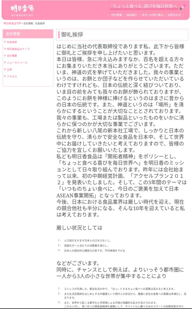 f:id:tonokichang:20170212164222p:plain