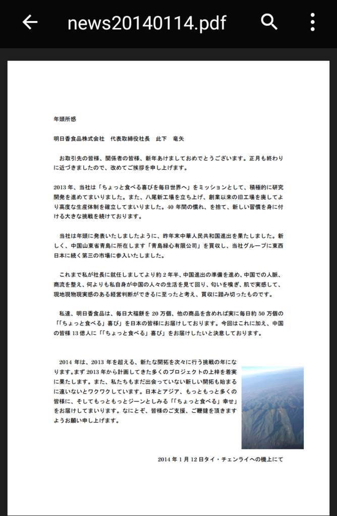 f:id:tonokichang:20170212164248p:plain