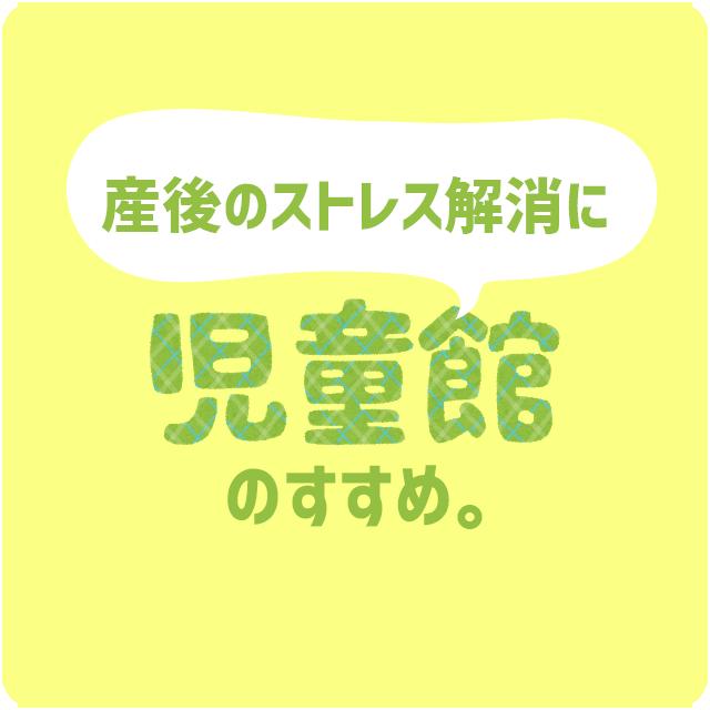 f:id:tononecoweb:20161001172357p:plain