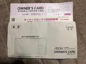 f:id:tononekokawaii:20201107195626p:plain