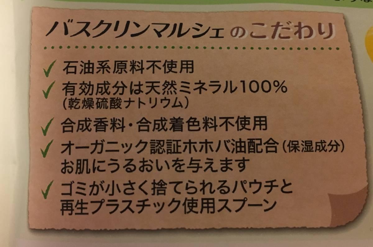 f:id:tonosamabatta:20200115172150j:plain