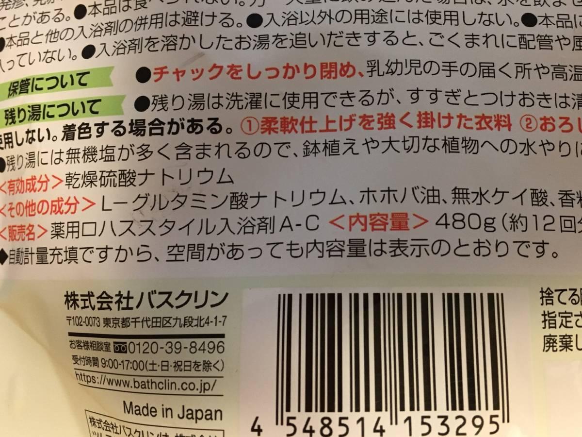 f:id:tonosamabatta:20200115172212j:plain