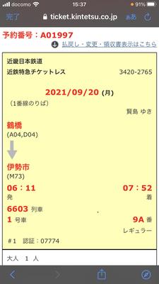 f:id:tonpin:20211012114434j:plain