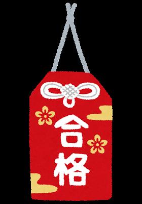 f:id:tonshotaro:20160901221953p:plain
