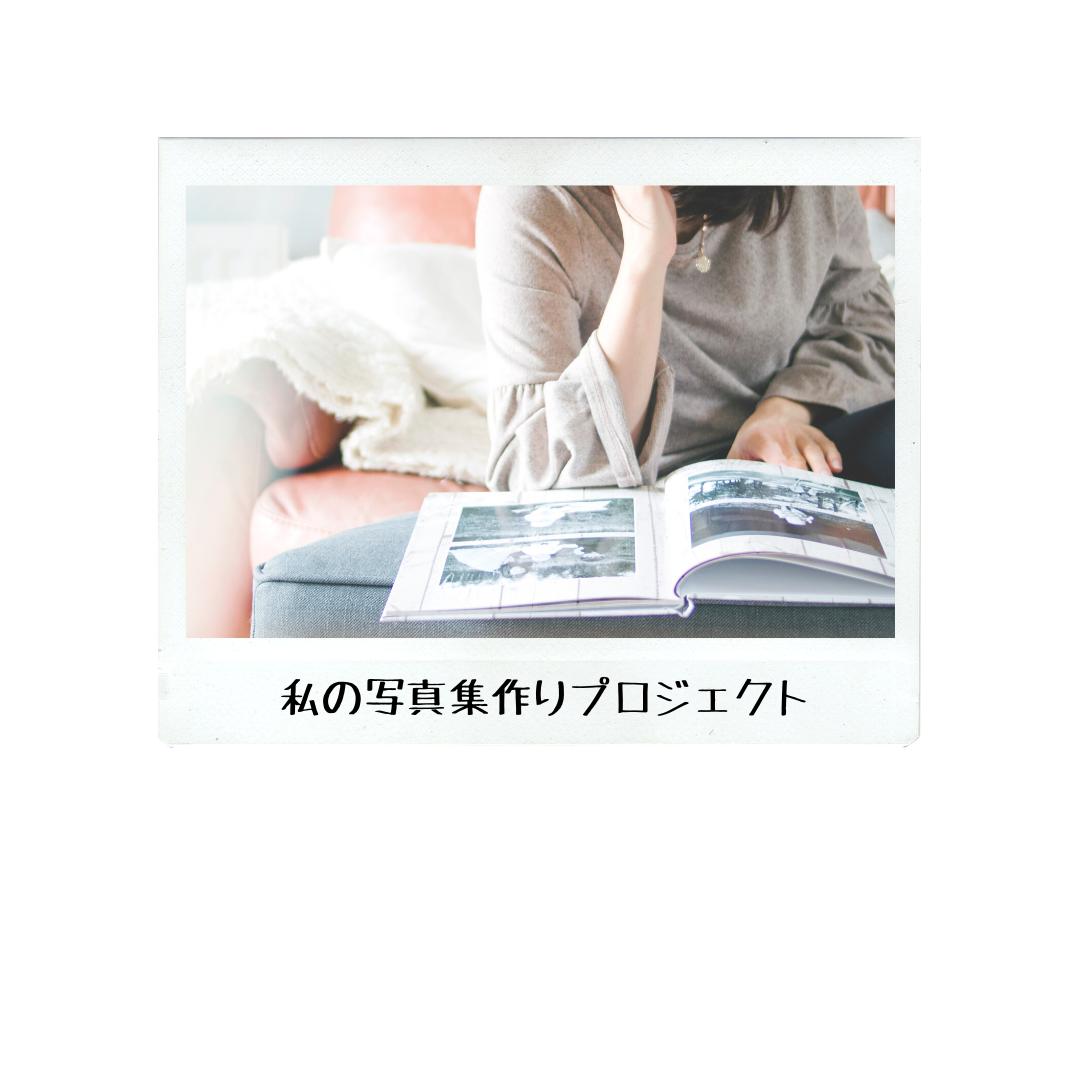 f:id:tontanusagi:20200117134053p:plain