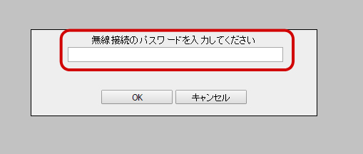 f:id:tontomo:20161110115227j:plain