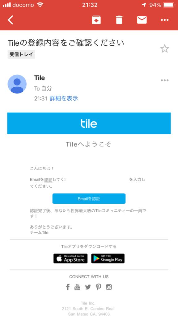f:id:tonton0601:20190114105334p:plain