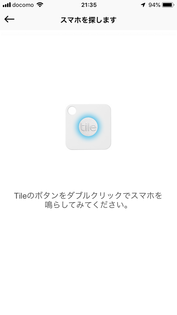 f:id:tonton0601:20190114105545p:plain