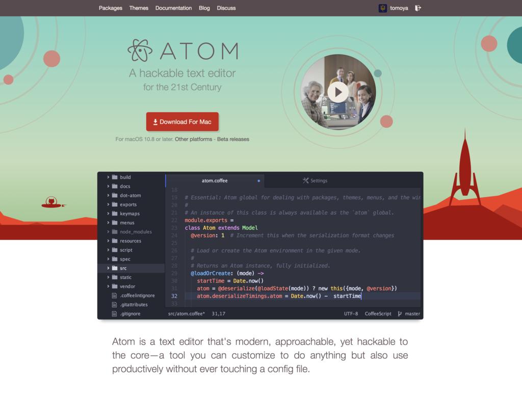 アーキテクチャから新しい! 初めてのエディタには、21世紀生まれの「Atom」がおすすめ【続・若手エンジニア向けエディタ実践入門】 - エンジニアHub|若手Webエンジニアのキャリアを考える!