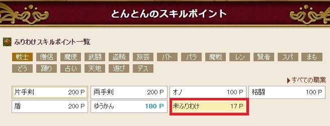 f:id:tontonsgarden:20200520023500j:plain