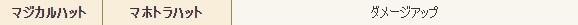 f:id:tontonsgarden:20200520140913j:plain