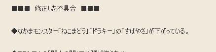 f:id:tontonsgarden:20200529201845j:plain