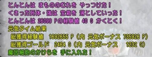 f:id:tontonsgarden:20200529212239j:plain