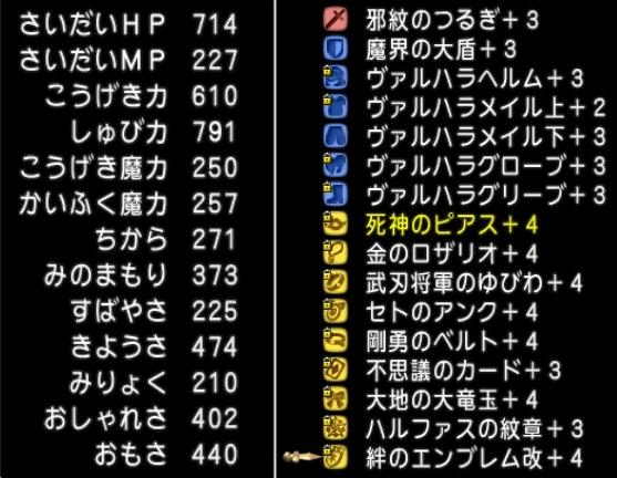 f:id:tontonsgarden:20200530004849j:plain