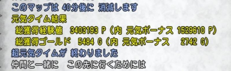f:id:tontonsgarden:20200530050957j:plain