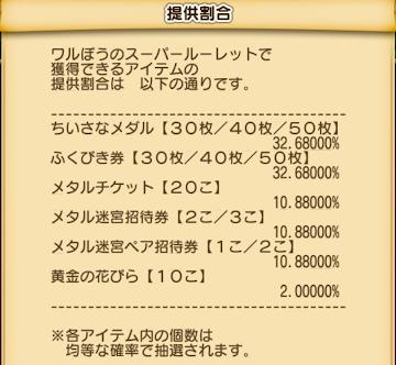 f:id:tontonsgarden:20200530051115p:plain