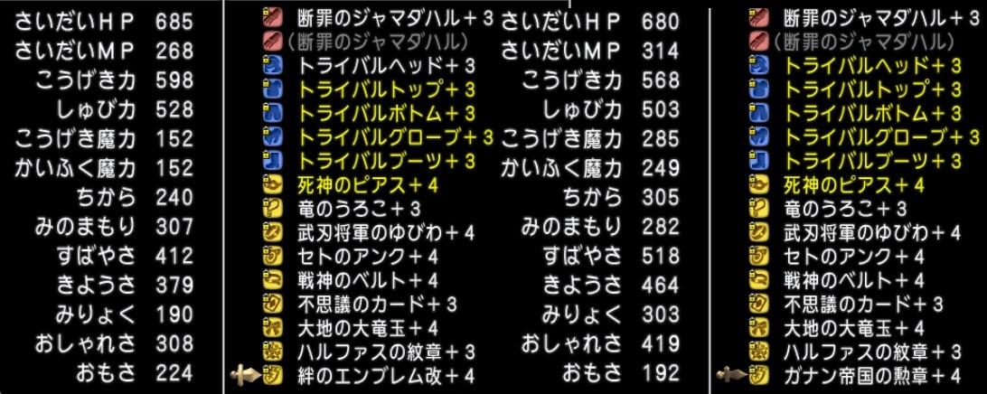 f:id:tontonsgarden:20200530051540j:plain