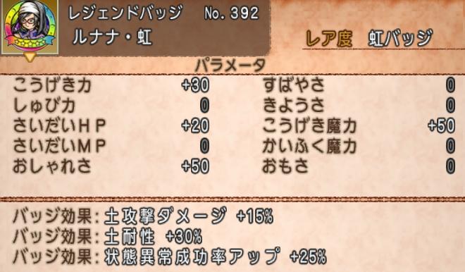 f:id:tontonsgarden:20200530060448j:plain