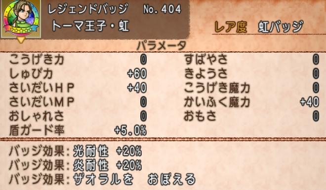 f:id:tontonsgarden:20200530060502j:plain