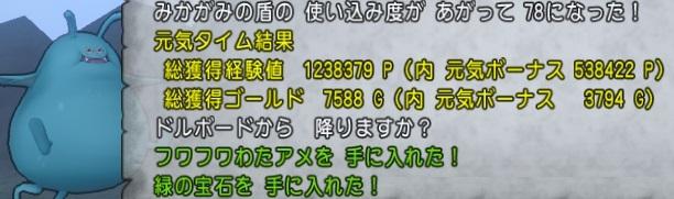 f:id:tontonsgarden:20200530225955j:plain