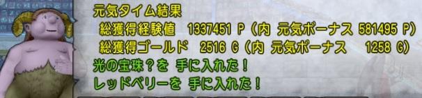 f:id:tontonsgarden:20200530230043j:plain