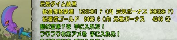f:id:tontonsgarden:20200530230118j:plain