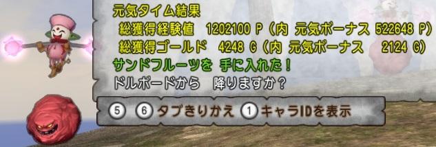 f:id:tontonsgarden:20200530230132j:plain