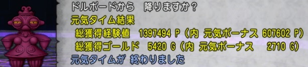 f:id:tontonsgarden:20200530230154j:plain