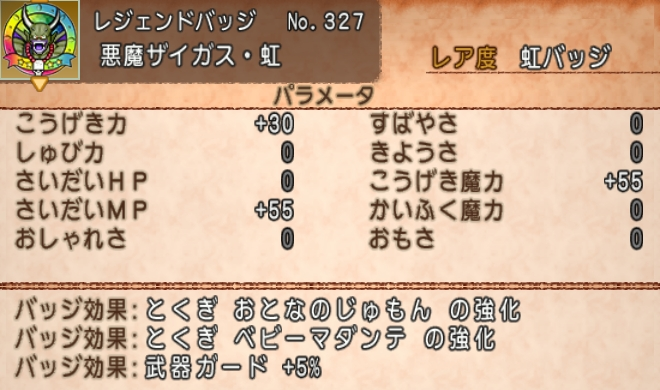 f:id:tontonsgarden:20200531075850j:plain