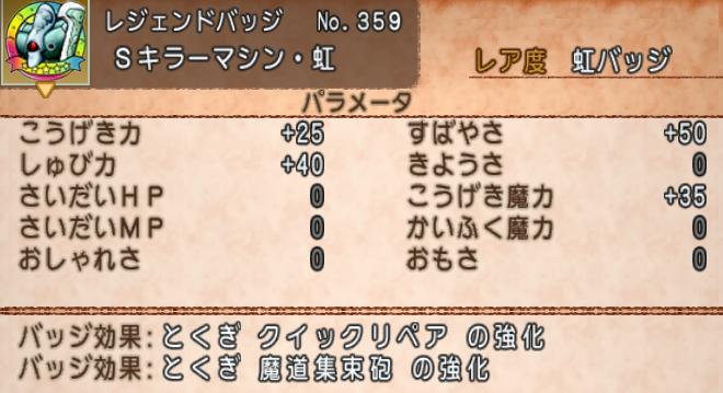 f:id:tontonsgarden:20200531080219j:plain
