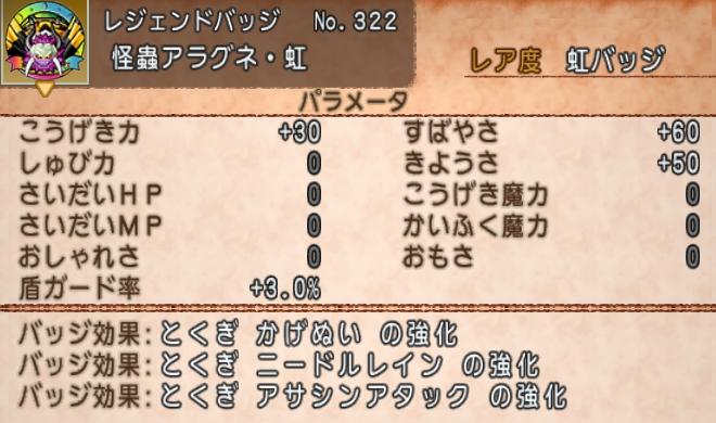 f:id:tontonsgarden:20200531080423j:plain
