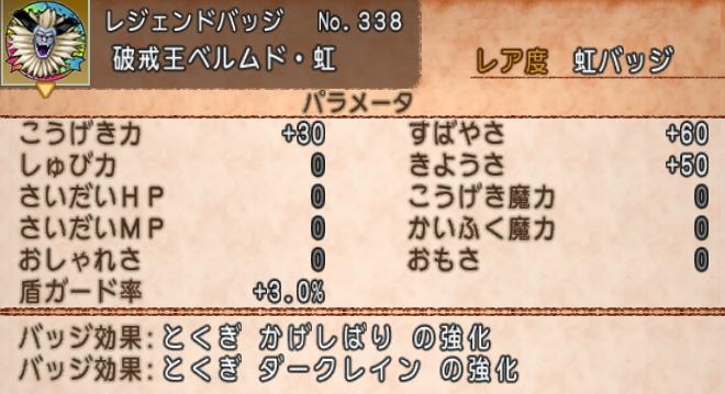 f:id:tontonsgarden:20200531080448j:plain