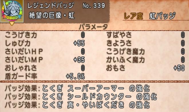 f:id:tontonsgarden:20200531080626j:plain