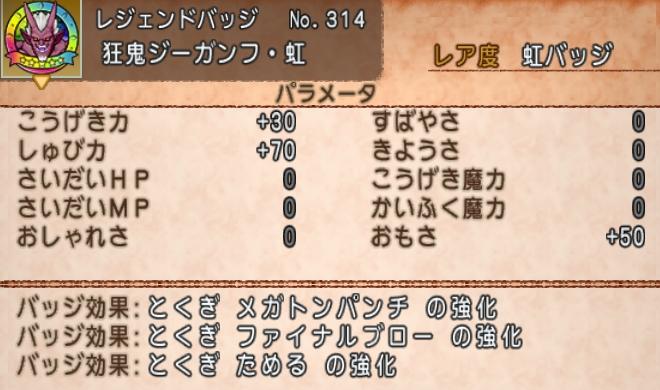 f:id:tontonsgarden:20200531080653j:plain