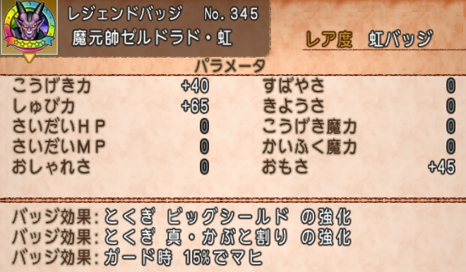 f:id:tontonsgarden:20200531080741j:plain